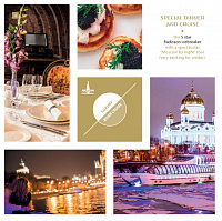 Radisson cruise along Moskva river / Moscow