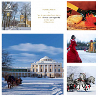 Winter in Pavlovsk / St.Peterburg