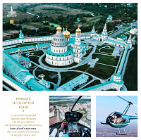 Helicopter Excursion / Moscow