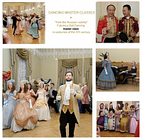 Ball dancing master class / St.Petersburg