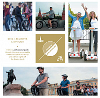 Bike and sigway tours / Moscow